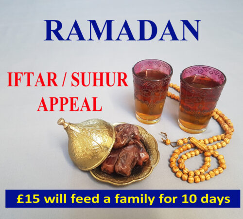 Iftar2021New