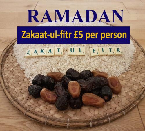 Zakat-ul-fitrNew